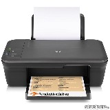 HP 2050 MULTIFUNCION